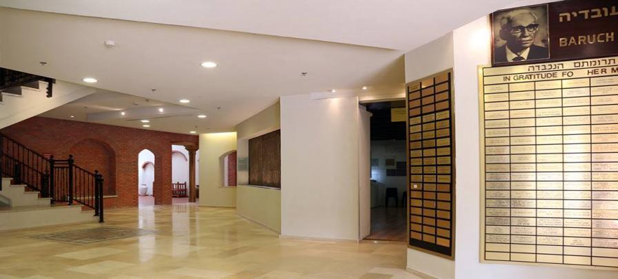 מראה  מוזיאון מורשת יהדות בבל המשופץ