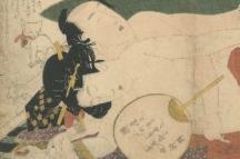 """החתול מניח לעכברים מתוך הספר המאויר """"בני זוג לדוגמה"""" קאטסושיקה הוקוסאי (1849-176"""