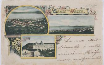 גלוית גרוס האוס חיפה, אוסף ירמיהו ושושנה רימון, מוזיאון העיר, חיפה
