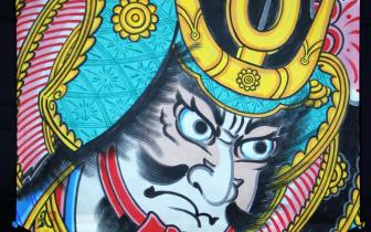 קאטו קיומאסה - עפיפון משושה - ציור: קאזאמה מאסאו - מבנה: אנדו הירומי