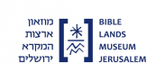 Bible Lands Museum Jerusalem